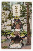 Japon--1907-- Warrior Fully Armoured.......à Saisir - Japan
