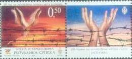 BHRS 2005-357 60A°KONZENTRATIONS LOGOR JASENOVAC, BOSNA AND HERZEGOVINA-REP.SRPSKA, 1 X 1v + Label, MNH - Bosnie-Herzegovine