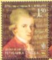 BHRS 2006-358 25°0A°WOLFGANG AMADEUS MOZART, BOSNA AND HERZEGOVINA-R.SRPSKA, 1 X 1v, MNH - Bosnien-Herzegowina