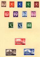 1957 - QATAR. -  Mi. Nr.  1/15  - LH - (CW4755.37) - Qatar