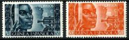 Guinea Esopañola Nº 309/10  En Nuevo - Guinea Espagnole
