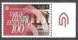 Tallinn University  100 Estonia 2019 MNH Stamp  Mi 949 - Sciences