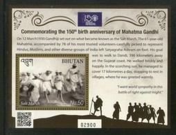 Bhutan 2019 Mahatma Gandhi Of India 150th Birth Anniversary M/s MNH # 13043 - Mahatma Gandhi