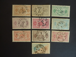 SUEDE, Année 1969, Timbre De Service YT N° 1 (A) à 11 (A) Dent. 13, Oblitérés, Sans Le 8 (A) (cote 102 EUR) - Service