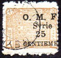 Syrie Obl. N°  74 - Timbre Du Royaume Surchargé 25 C. Sur 1 M Jjaune-brun - Used Stamps