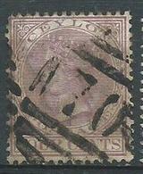 Timbre Ceylon Yvt 50 - Ceylon (...-1947)