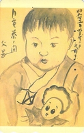 ENFANT - CHILDREN - BEBE - BABY - GARCON - FILLE - BOY - GIRL - KID - Télécarte Japon - Characters