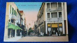 Sousse Rue Villedon Tunisia - Tunisia