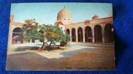 Cairo Courtyard Mosque Of Sultan Barkuk Egypt - Cairo