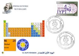 DZ Algeria 1836 2019 Anno Internazionale Tavola Periodica Degli Elementi Chimici Dmitry Mendeleev Chimica Nichel - Chimica