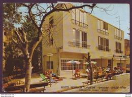 Israel Hotel Pension OFAKIM Nathanya 1979 Color Postcard Casher L'mehadrin - Judaica - Jewish