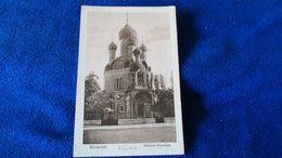 Bucuresti Biserica Ruscarrea Romania - Romania