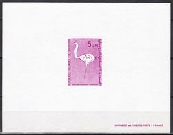 Mauritania Sc329 Rock Carvings From Zemmour Cave, Ostrich, Bird, Autruche, Oiseau, Deluxe Proof, Epreuve - Struisvogels