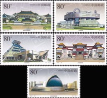 China 2002-25 Construction Of Museums Stamps  Full Sheet - 1949 - ... República Popular