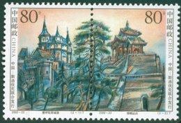 CHINA 2002-22  Pavilion Terrace & Castle Joint  2v - 1949 - ... República Popular