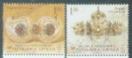 BHRS 2006-377-8 MUSEUM EXPONATE, BOSNA AND HERZEGOVINA-R.SRPSKA, 1 X 2v, MNH - Ostern