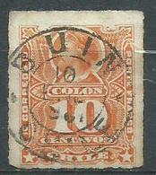 Timbre Chili 1878-94 Yvt 27 - Chile