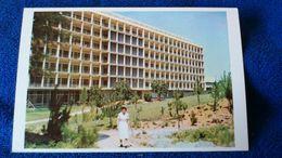 Beilinson Hospital Petah-Tikva Israel Israel - Israele