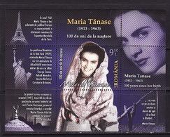 Romania, 2013, Marie Tanase, Singer, Block - 1948-.... Repúblicas