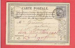 MEREVILLE 1877 ENTIER POSTAL POUR GRISON NOTAIRE A SAINT MAIXENT DANS LA SARTHE CARTE EN TRES BON ETAT - Mereville
