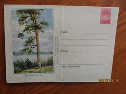 USSR RUSSIA  , YENISSEI RIVER ,1957 POSTAL STATIONERY COVER , 0 - 1950-59