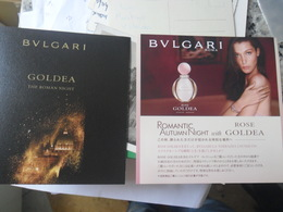Bulgari Goldea Rose Japan - Advertisings (gazettes)