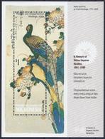AVES - MICRONESIA 1989 - Yvert #H3 - MNH ** - Pavos Reales