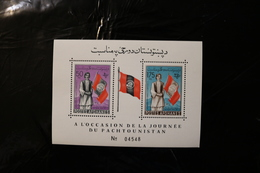 Afghanistan Pashtunistan With Flag Souvenir Sheet Block MNH 1961 A04s - Afghanistan