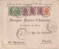 RUSSIE : AFFRT COMPOSE . 20 Kps . POUR PARIS . 1902 . - 1857-1916 Empire