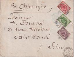 RUSSIE : AFFRT TRICOLORE . 10 Kps . POUR LA FRANCE . 1895 . - Storia Postale