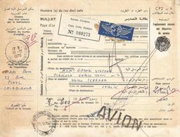 Maroc Morocco 1970 Casablanca Colis Postaux Bulletin D'expedition Fiscal To Italia Ferrara - Marokko (1956-...)