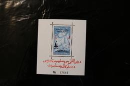 Afghanistan 662K MNH International Red Cross Nurse With Patient Souvenir Sheet Block 1963 A04s - Afghanistan