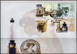 PORTUGAL, 2003, THE PHARMACY AND THE MEDICINAL PRODUCT, CE#3039-42, FDC - FDC
