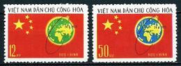 Vietnam Del Norte Nº 706/7 Nuevo - Vietnam