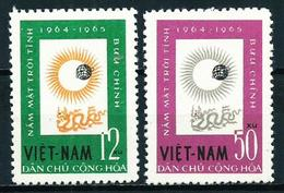 Vietnam Del Norte Nº 359/60 Nuevo - Vietnam