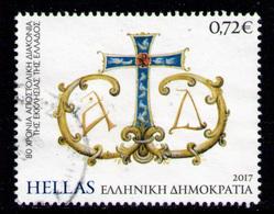 GREECE 2015 - Set Used - Greece
