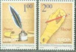 BHRS 2008-420-1 EUROPA CEPT, BOSNA AND HERZEGOVINA-REPUBLIKA SRPSKA, 1 X 2v, MNH - Bosnien-Herzegowina