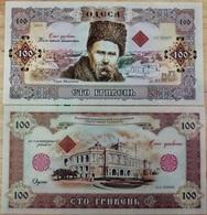 Ukraine - 100 Hryven 2019 UNC Odesa And T. Shevchenko Polymer Souvenir Lemberg-Zp - Ukraine