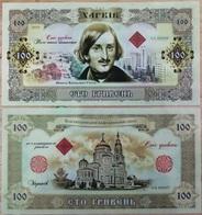 Ukraine - 100 Hryven 2019 UNC Kharkov And N.V. Gogol Polymer Souvenir Lemberg-Zp - Ucrania