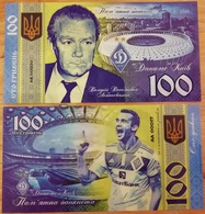 Ukraine 100 Hryven 2019 UNC V. Lobanovsky A. Shevchenko Dynamo Polymer Souvenir Lemberg-Zp - Ucrania