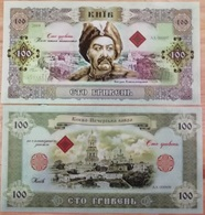 Ukraine - 100 Hryven 2019 UNC Kiev - Bohdan Khmelnitsky Polymer Souvenir Lemberg-Zp - Ucrania