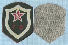 USSR / Patch Abzeichen Parche Ecusson / Soviet Union. Civil Defense. Liquidator Of The Chernobyl Accident 1986 - Uniforms