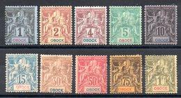 OBOCK - YT Entre N° 32 Et 44 - Neufs * - MH - Cote: 208,00 € - Obock (1892-1899)