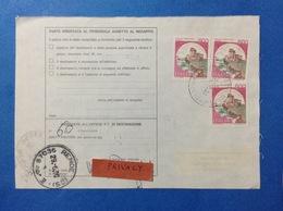ITALIA CASTELLO 800 LIRE X 3 SU BOLLETTINO PACCHI DEL 1990 - 6. 1946-.. Repubblica
