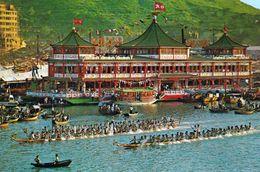 "1 AK Hongkong * Floating Restaurant ""Tai Pak"" In Hong Kong * - China (Hongkong)"