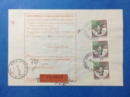 ITALIA CASTELLO 1000 LIRE STRISCIA DI 3 SU BOLLETTINO PACCHI DEL 1985 - 6. 1946-.. Repubblica