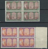 ALGERIEN 52,56I **, 1926, 1 Und 3 Fr. Landschaften Mit Abart 5. Baum Im Mittelbogen, Je Im Viererblock Mit Normalen Mark - Algerien (1962-...)