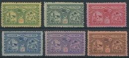 ALGERIEN **, 1928, 25 - 10 Fr. Flugpost-Vignetten Alger-Tunis, 6 Postfrische Prachtwerte - Algerien (1962-...)