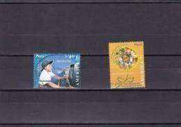 Peru Nº 1431 Al 1432 - Perú