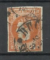 ROMANIA Rumänien 1869 Michel 21 O - 1858-1880 Fürstentum Moldau
